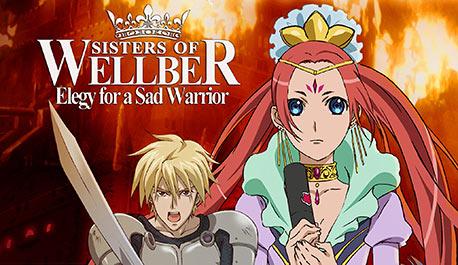 sisters-of-wellber-elegy-for-a-sad-warrior\widescreen.jpg