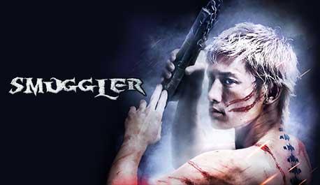 smuggler\widescreen.jpg
