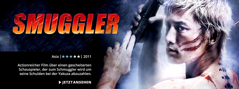 smuggler\header.jpg