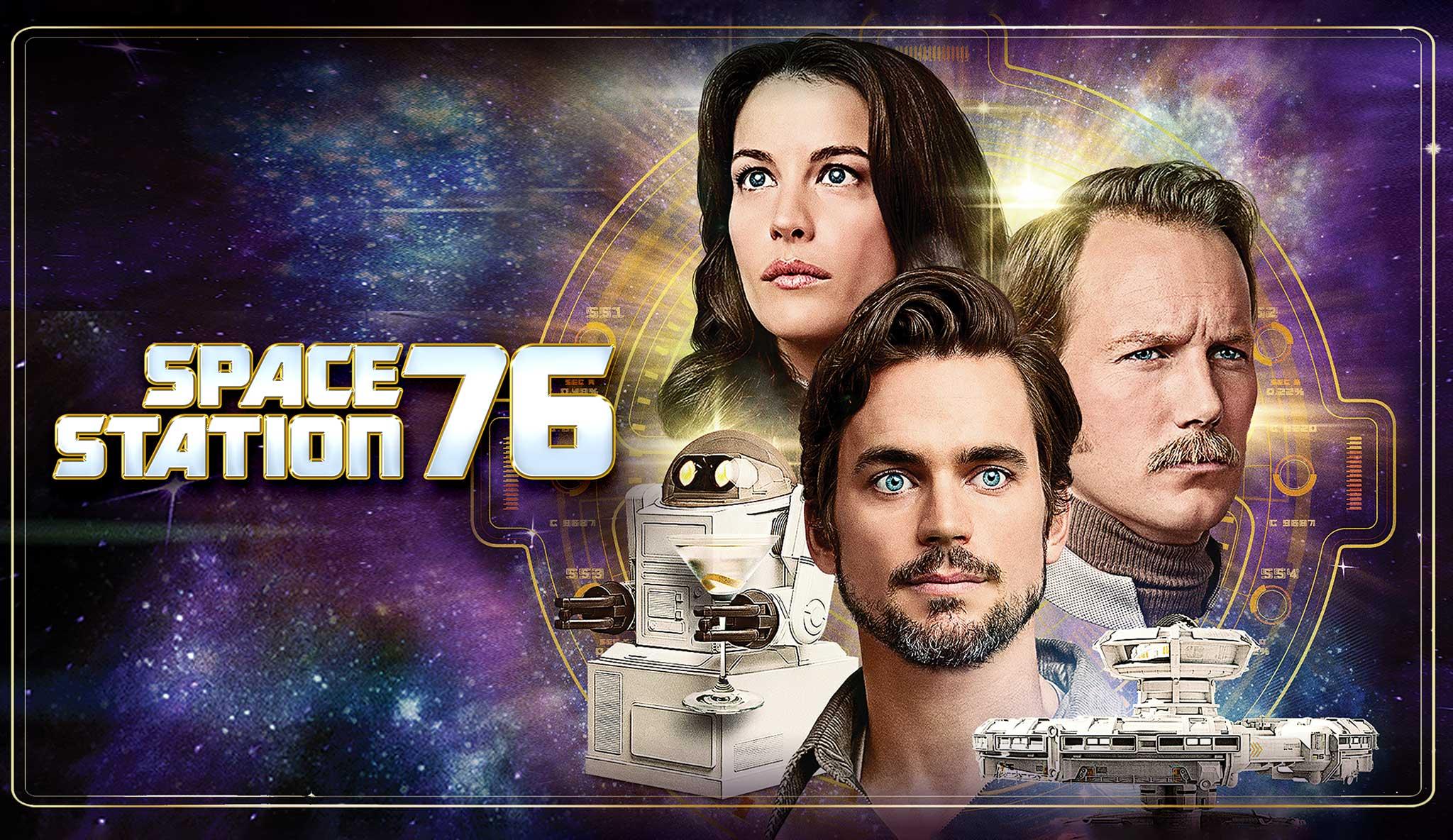 space-station-76\header.jpg