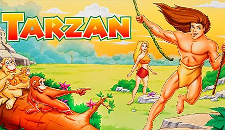 tarzan\widescreen.jpg