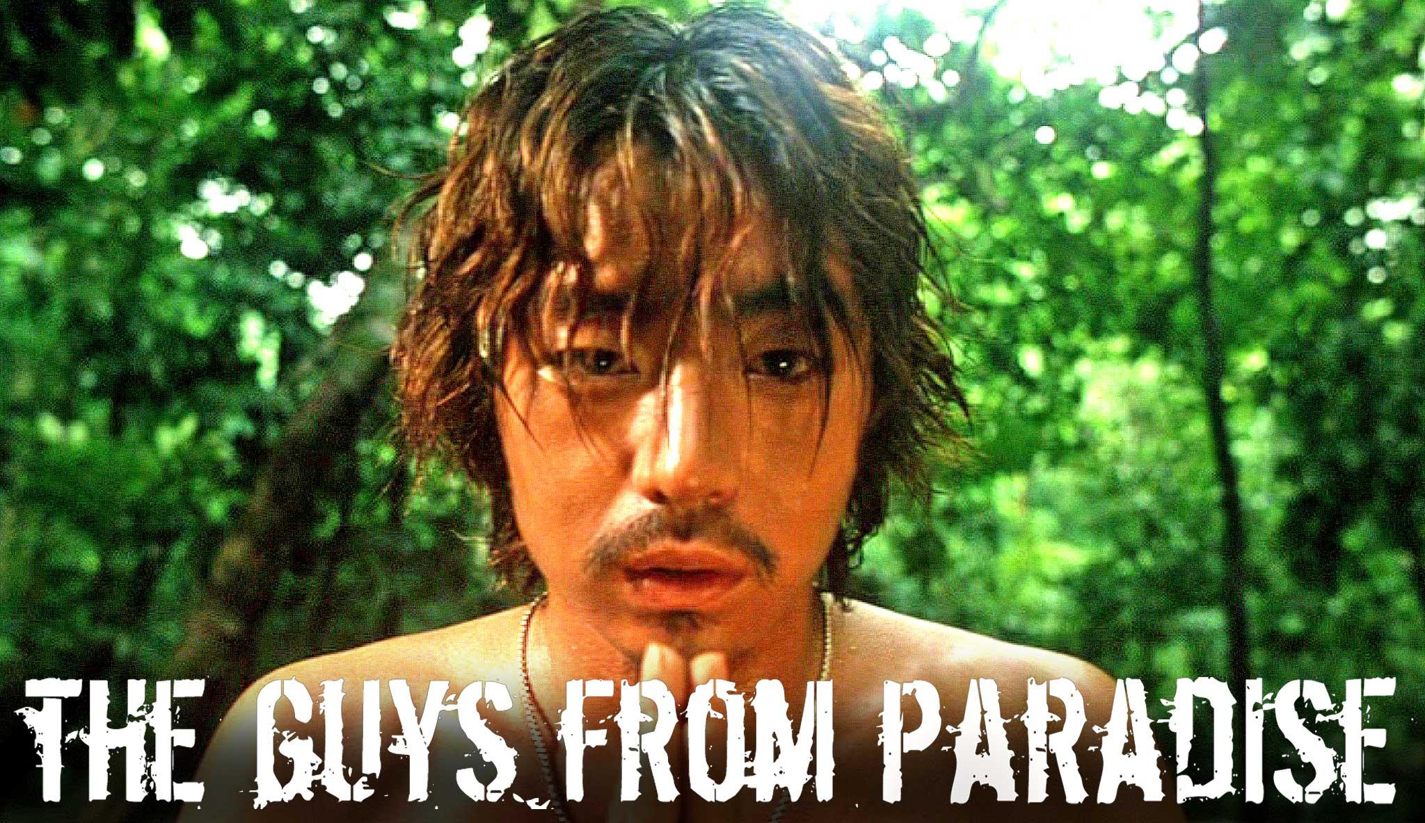 the-guys-from-paradise\header.jpg