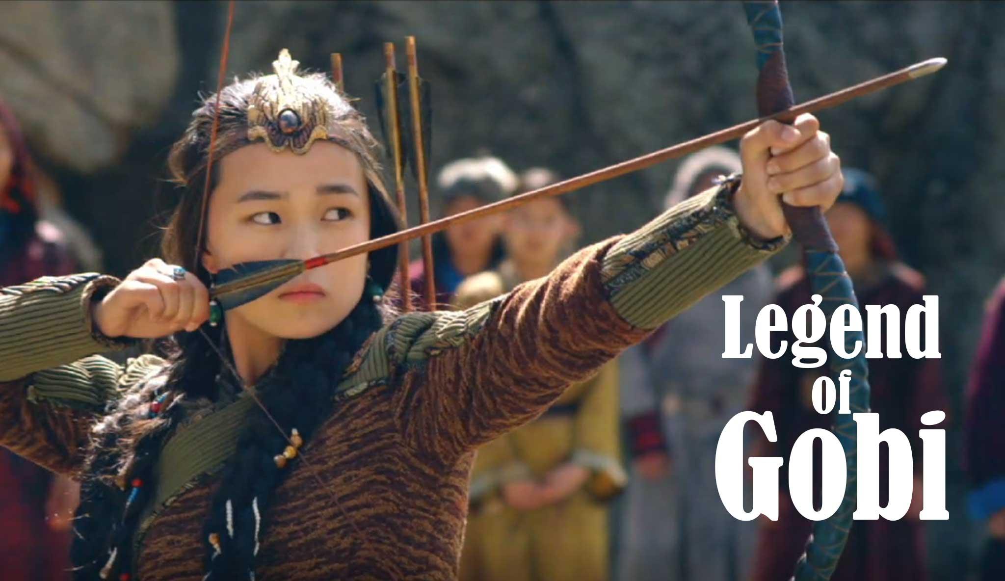 the-legend-of-gobi\header.jpg