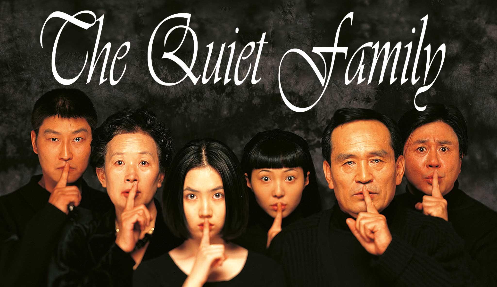 the-quiet-family-die-verschwiegene-familie\header.jpg