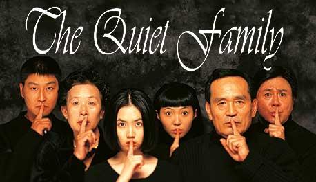 the-quiet-family-die-verschwiegene-familie\widescreen.jpg