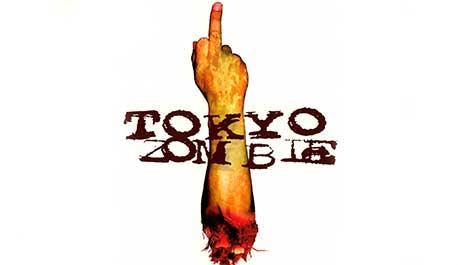 tokyo-zombie\widescreen.jpg