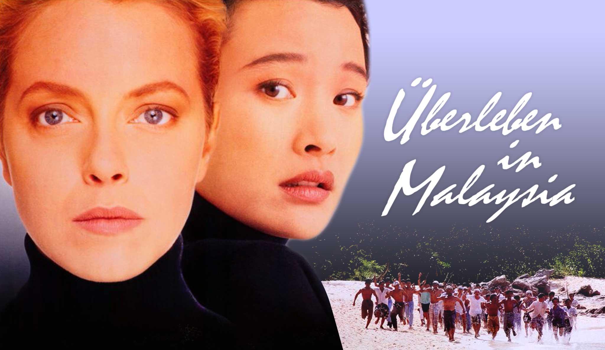uberleben-in-malaysia\header.jpg