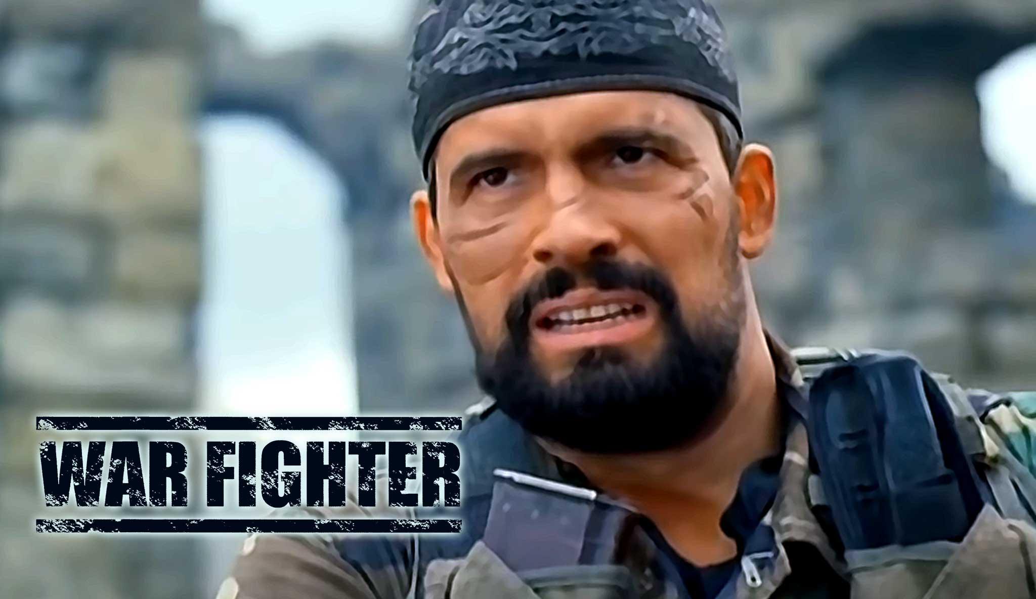 war-fighter\header.jpg