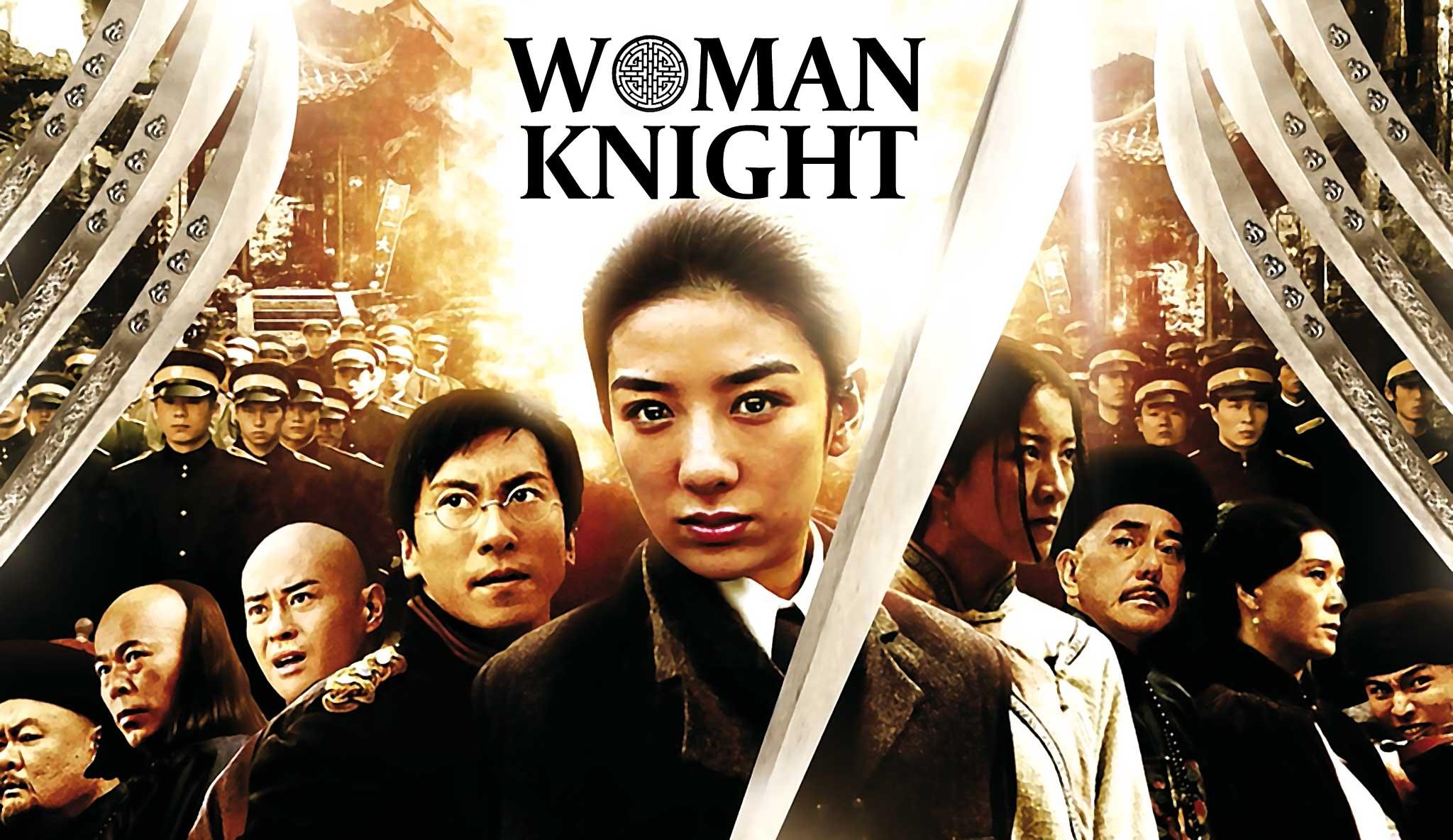 woman-knight\header.jpg