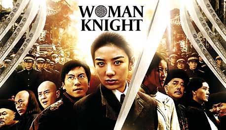 woman-knight\widescreen.jpg